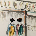 -End Of Miko Dancing watercolor_by Eiko Anderson$450_