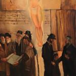 Jesus Spurned